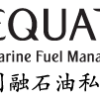 EQUATORIAL MARINE FUEL MANAGEMENT SERVICES PRIVATE LTD