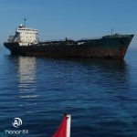 TANKER SHIP FOR SALE