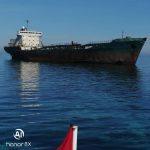 TANKER SHIP FOR SALE