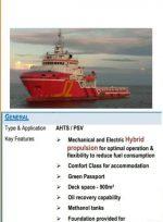 FOR SALE:- AHTS/MPOSV – 150T BP / 2013 BLT / DP2