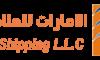 Emirates Shipping company L.L.C
