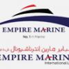Empire Marine International`