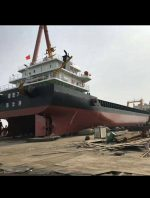 NEW BUILD 3360DWT LCT FOR SALE