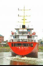 【FOR SALE】900t oil tanker ship TTS-6025